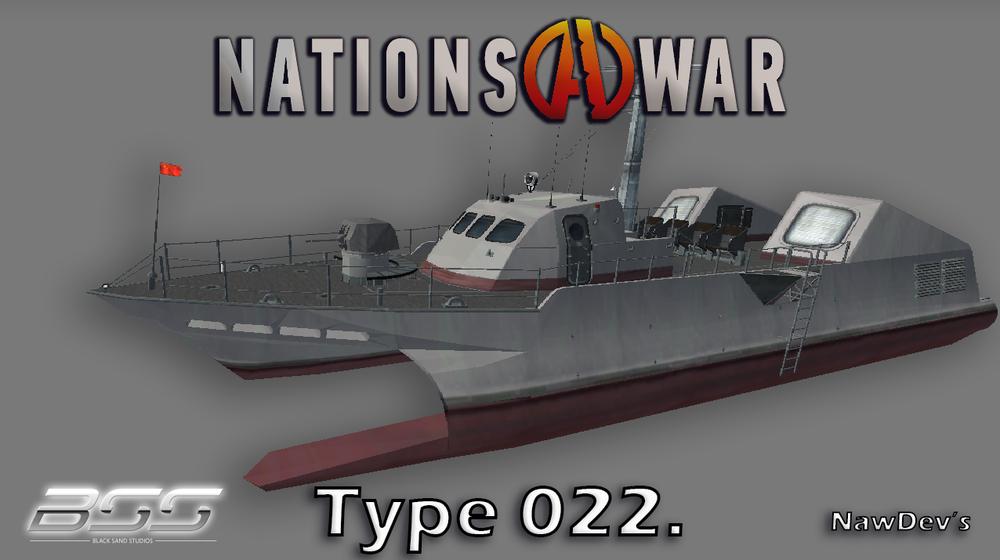 Type 022 Catamaran 30mm.png