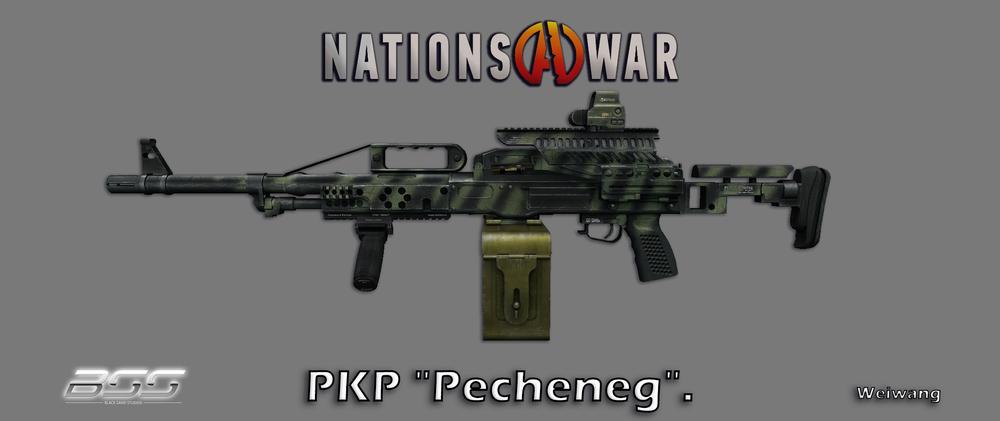 PKP Pecheneg.png