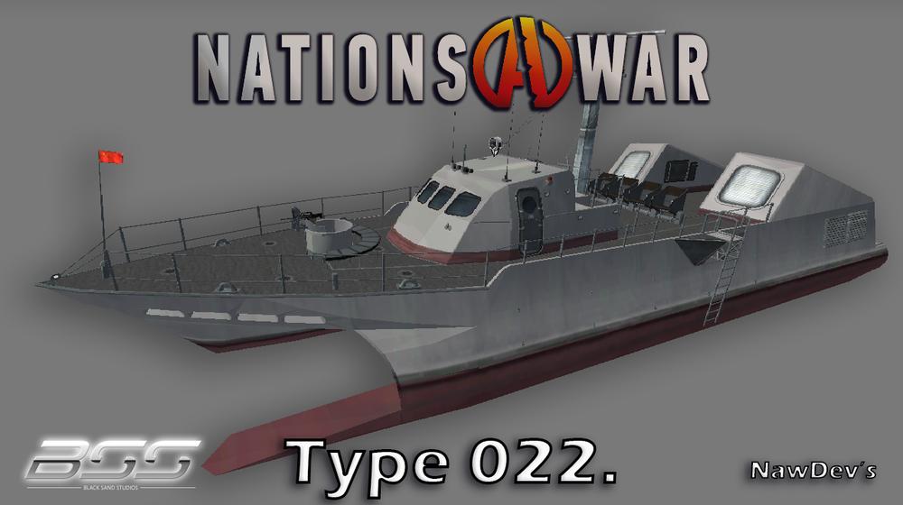 Type 022 Catamaran.png