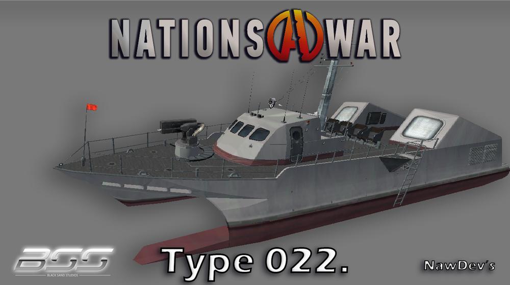 Type 022 Catamaran 25mm.png